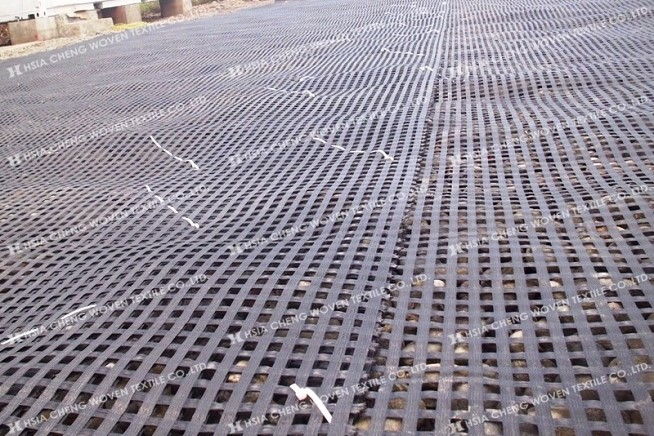 Geotextile Geogrid